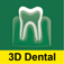 Иконка для 3D Dental:A-Z LITE 1.1
