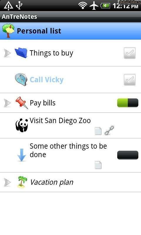 Сохранение Прогресса Приложений Для Андроид