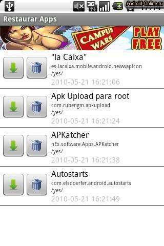 Программы На Андроид 4.1.1 Скачать