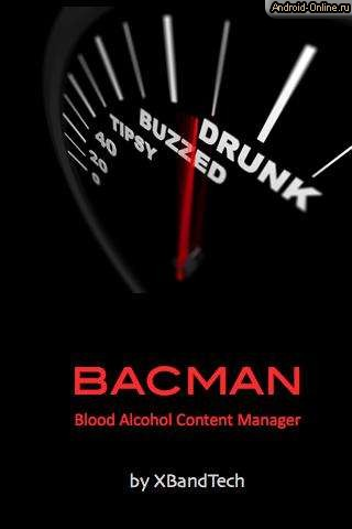 blood alcohol content How to calculate your estimated blood alcohol content / bac showing estimated percent of alcohol in the blood by number of drinks in relation to body weight.