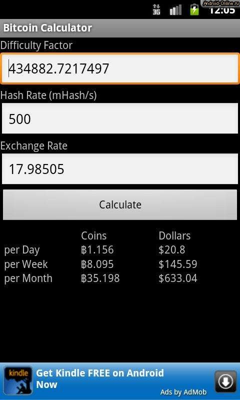 bitcoin difficulty hash calculator