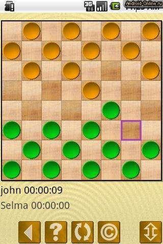 Один из вариантов игры в шашки. Очень веселый и забавный вариант. Основны