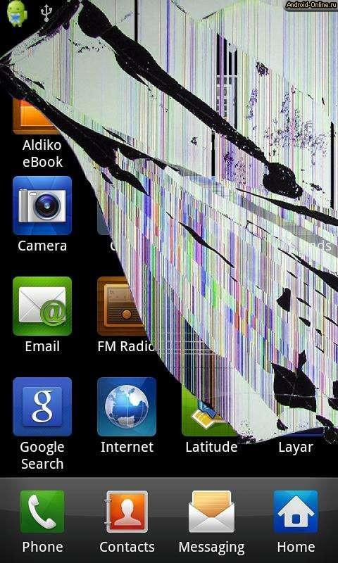 Как сделать картинку на весь экран на андроид