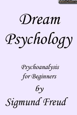 dream job psychology