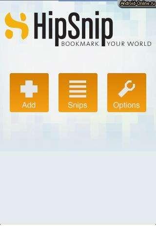 Android Блокнот В Облаке