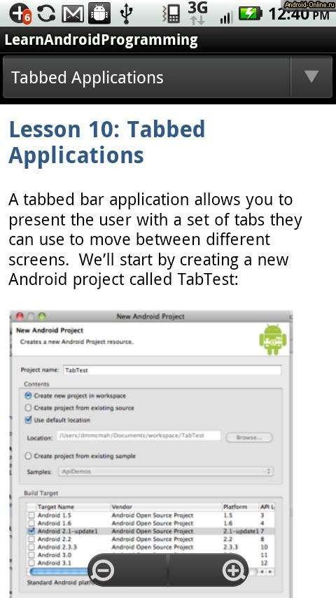 Програы Для Android Экслер