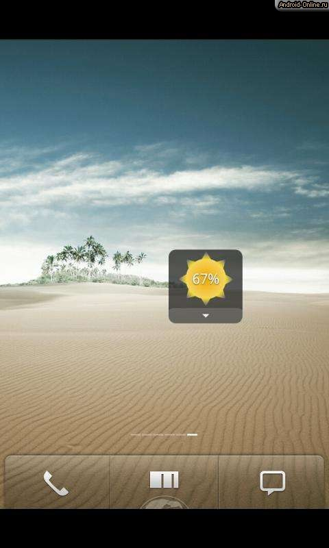 Lux Auto Brightnes Для Андроид
