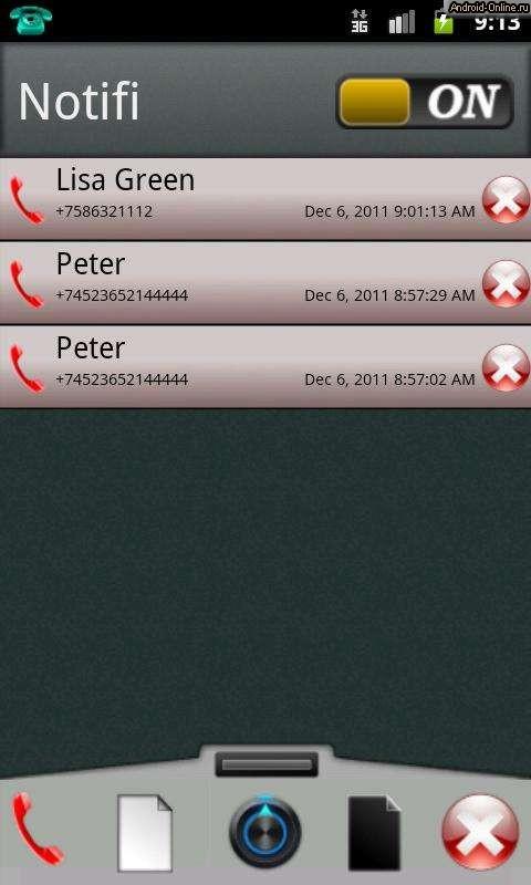 Программа Оповещения О Пропущенных Звонках Для Андроид
