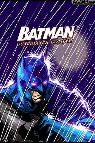 TRANE. скачать бесплатно игру для Nokia Batman: Guardian of Gotham 240x320.