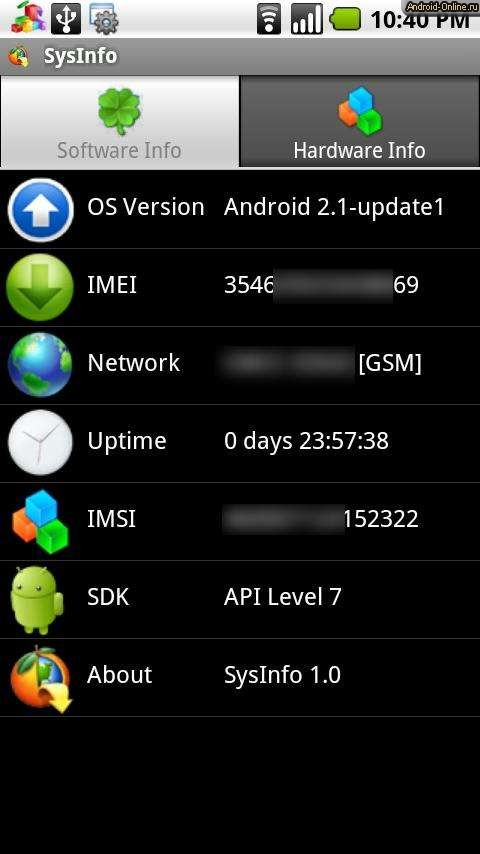 Скачать Android System Info Rus