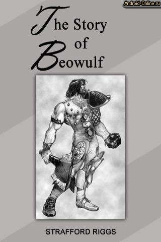 the stories of the beowulf Beowulf tells the story of his heroic victory in the contest, and the company celebrates his courage during the height of the celebration, the danish queen wealhtheow comes forth, bearing the mead-cup.