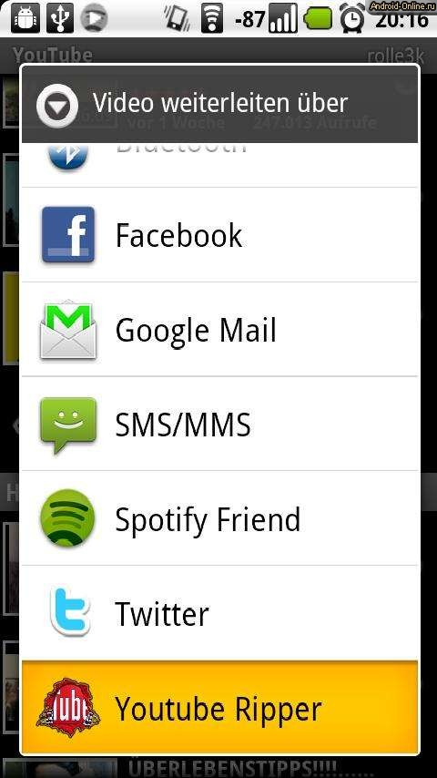 Скачка Приложений Андроид